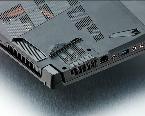 MSI GF75 THIN 9SC-277XES, i7, 16GB, 512GB SSD, 17,3