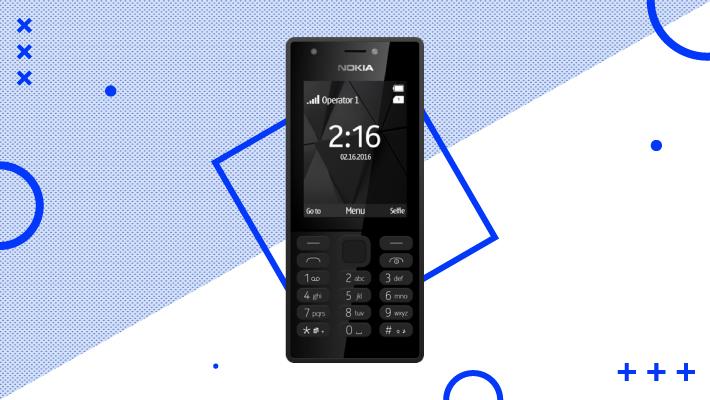 Comprar Móviles Nokia