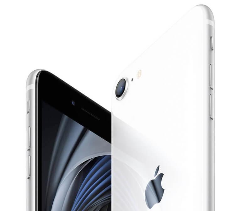 Comprar iPhone SE 2020 oferta
