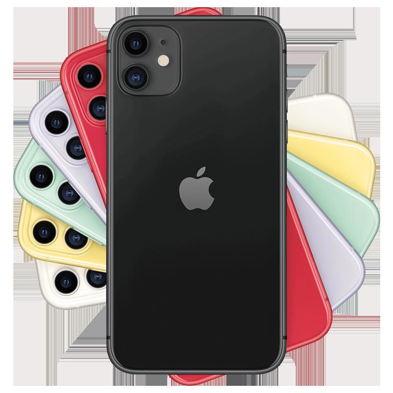 Ofertas móviles iPhone